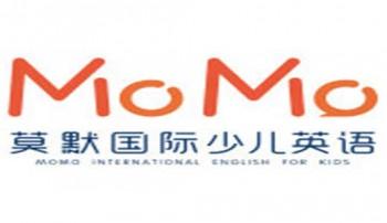 MoMo莫默国际少儿英语